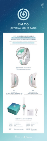 DAY6 official lightband specification notice