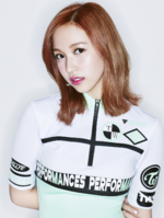 TWICE Mina Page Two photo
