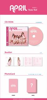 APRIL Tinkerbell album content (Regular A)