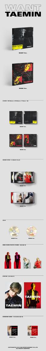 Taemin Want album details