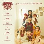 APRIL Oh-e-oh comeback schedule