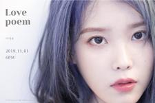 IU Love Poem teaser image