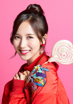 TWICE Mina Candy Pop promo photo