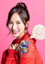 TWICE Mina Candy Pop promo photo