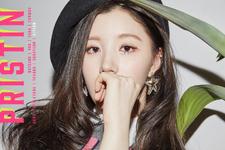 Xiyeon PRISTIN Promo