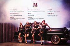 MAMAMOO Memory tracklist