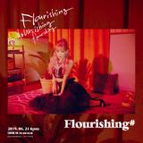 Chungha Flourishing teaser photo 3