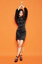 PRISTIN V Nayoung IZE Magazine June 2018 photo 5