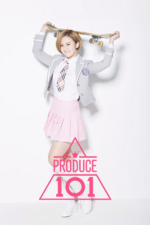 Produce 101 Lim Hyo Sun promo photo (4)