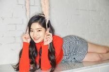 TWICE Dahyun What is Love? teaser photo 2