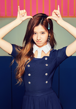 TWICE Sana Signal photo