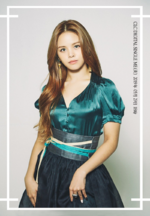 CLC Sorn Me concept photo 1