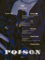VAV Poison album tracklist