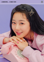 Cherry Bullet Let's Play Cherry Bullet Chae Rin teaser 1