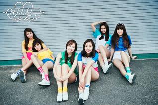 GFriend LOL Group Photo 3