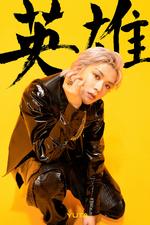 NCT 127 Yuta Neo Zone concept photo (5)