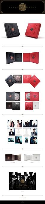 TVXQ Tense Album Packaging