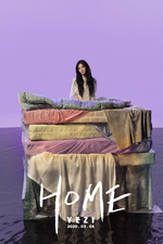 Yezi Home concept photo (4)