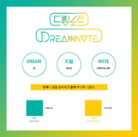 Dream Note official colors