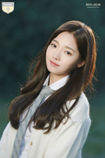 Fromis 9 Roh Jisun Official Profile 2