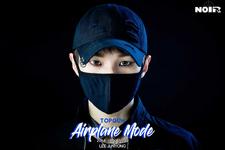 NOIR Lee Junyong Topgun teaser photo