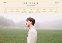 Chen April, and a Flower scheduler