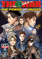 EXO The War The Power of Music Chinese edition physical cover.png