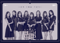 Lovelyz Queendom group poster