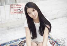 Sowon GFRIEND Glass Bead Promo