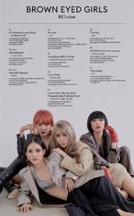 Brown Eyed Girls RE vive track list (English)