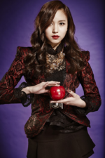 SIXTEEN Mina promotional photo