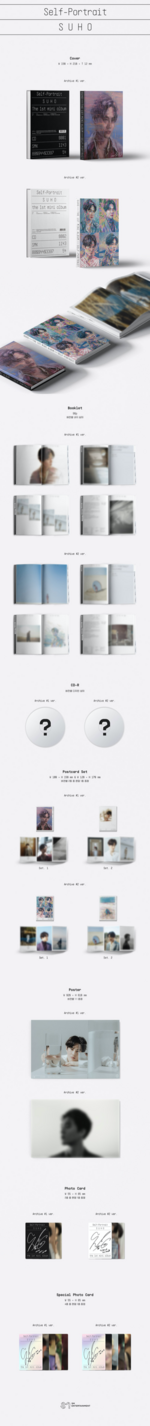 Suho Self-Portrait album packaging