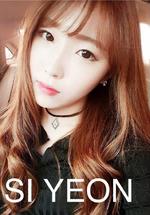 FLASHE Siyeon reveal photo (1)