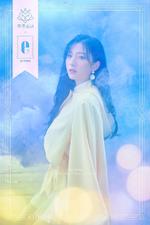 WJSN Eunseo WJ Please promo photo