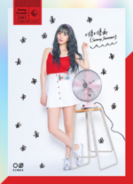 GFRIEND Eunha Sunny Summer Concept Photo 2