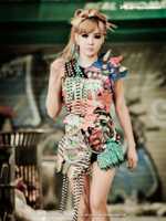 Park Bom Ugly promo photo