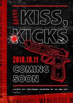 Weki Meki Kiss, Kicks coming soon