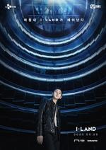 Zico I-LAND poster