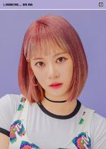 Cherry Bullet Let's Play Cherry Bullet Bo Ra teaser 1