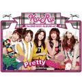 Kara Pretty Girl cover.png