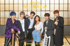 ONEWE & Hwa Sa 3 4 special group concept photo (2)
