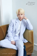 SEVENTEEN Jeonghan Happy Ending promo photo