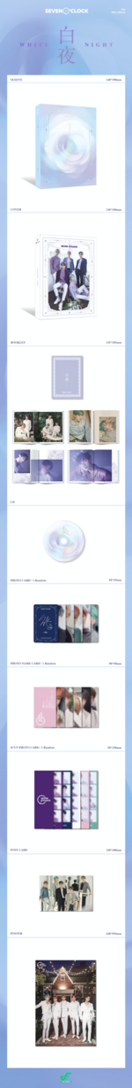 Seven O'clock White Night album packaging