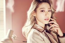 AOA Seolhyun Angel's Knock photo