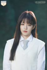 Fromis 9 Lee Chaeyoung Official Profile 2