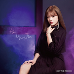 IZONE Buenos Aires WIZONE Edition (An Yu Jin ver.) cover
