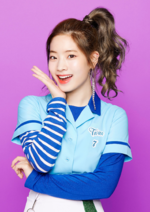 TWICE Dahyun One More Time promotional photo