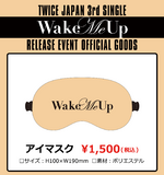 TWICE Wake Me Up release event online limited item