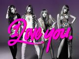 I Love You (2NE1)