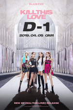 BLACKPINK Kill This Love D-Day poster